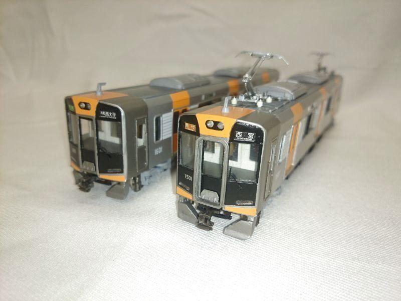 画像2: 阪神 新1000系 Mc+Tc 2両組完成品