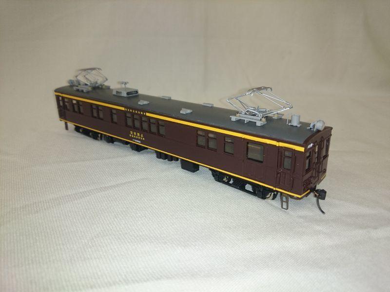 画像2: 国鉄クヤ99車両性能試験車完成品